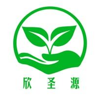 欣圣源农业科技有限公司