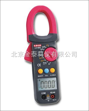 自动量程直流电流钳形多用表lc826|汽车万用表|万用