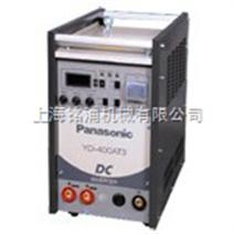 松下手工电弧焊机YD-400AT3