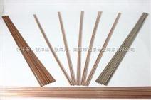供应Bag25CuP银磷铜钎料