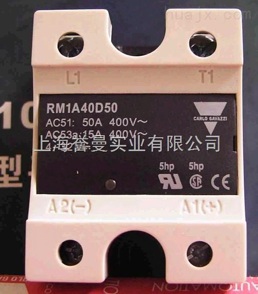 佳乐固态继电器价格优势供应