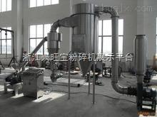 供应超微粉碎机 药用粉碎机械 万能粉碎机 出口标准粉碎机