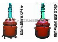 搪玻璃是什么?搪玻璃反应罐供应商#山东龙兴化工机械集团有限公司