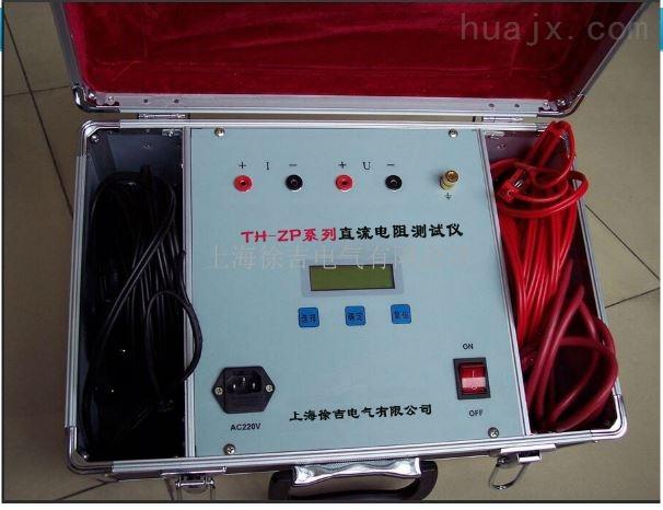济南特价供应直流电阻测试仪