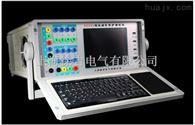 SC-802广州特价供应微机继电保护测试仪