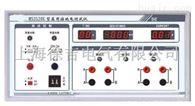 MS2520E广州特价供应医用接地电阻测试仪