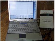 TDL-2B北京特价供应路灯电缆故障检测仪