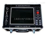 YZ-2009泸州特价供应电缆故障测试仪
