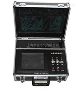 YDL-207C武汉特价供应电缆故障测试仪