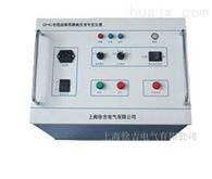 CD-61南昌特价供应电缆故障探测高压信号发生器