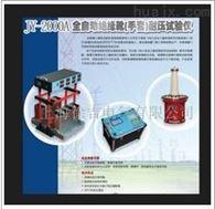 JY-2000A深圳特价供应全自动绝缘靴(手套)耐压试验仪