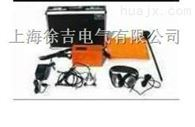 SUTE-2000型上海特价供应漏水检测仪
