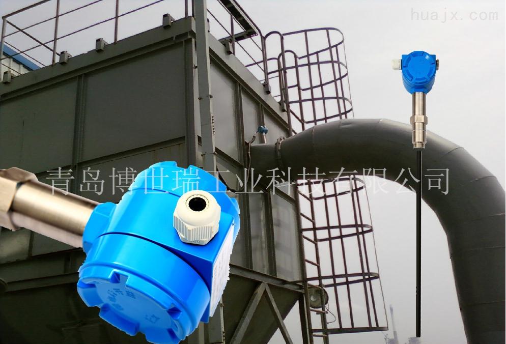 博世瑞供应BR-50X型一体化布袋除尘粉尘浓度在线检测仪