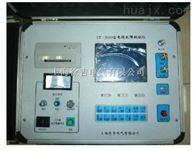 ST-3000型哈尔滨特价供应彩色液晶电缆故障测试仪