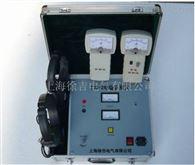 TDS-2北京特价供应电缆识别仪