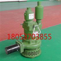 矿用风动潜水泵,风动潜水泵,风泵