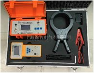 HTDS-V沈阳特价供应带电电缆识别仪