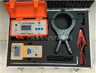 FCI-2089武汉特价供应带电电缆识别仪