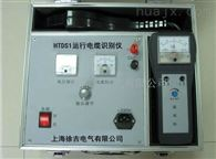 HTDS1深圳特价供应运行电缆识别仪
