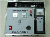 HP-87-2036武汉特价供应电力电缆识别仪