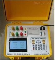 RD9915成都特价供应变压器损耗参数测试仪