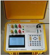ZDBR-A广州特价供应变压器空负载测试仪