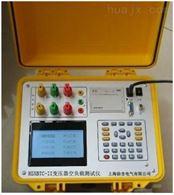HSXBTC-II沈阳特价供应变压器空负载测试仪