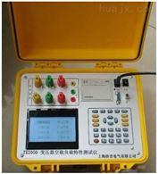TE2050上海特价供应变压器空载负载特性测试仪