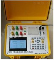 NDBTC-V银川特价供应变压器空载负载特性测试仪