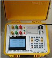HSXBTC-II长沙特价供应变压器空载负载特性测试仪
