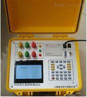 YGSH西安特价供应变压器损耗测试仪