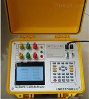 YC55SH武汉特价供应变压器损耗测试仪