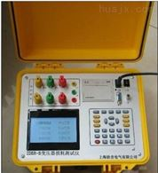 ZDBR-B深圳特价供应变压器损耗测试仪