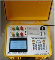 BDL-125杭州特价供应变压器损耗测试仪