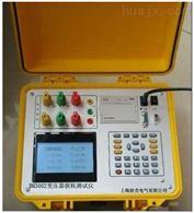 BM3002银川特价供应变压器损耗测试仪