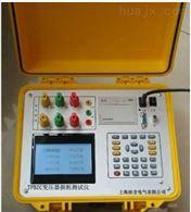 TPBZC南昌特价供应变压器损耗测试仪