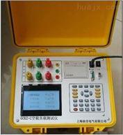 GCKZ-C成都特价供应空载负载测试仪
