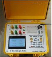 YD-6620沈阳特价供应阻抗电压测试仪