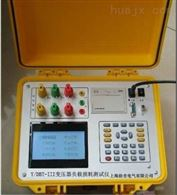 Y/DBT-III上海特价供应变压器负载损耗测试仪