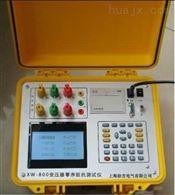 XW-800哈尔滨特价供应变压器零序阻抗测试仪