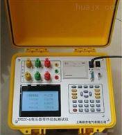 TPDZC-A南昌特价供应变压器零序阻抗测试仪