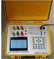 L9903西安特价供应变压器零序阻抗测试仪