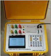 LYBDS4000武汉特价供应变压器零序阻抗测试仪