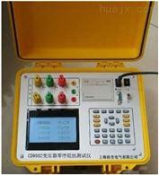 CD9882成都特价供应变压器零序阻抗测试仪