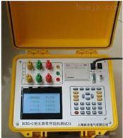 DCBS-S北京特价供应变压器零序阻抗测试仪
