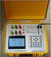 BC3690武汉特价供应变压器参数测试仪