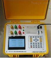 HD3002广州特价供应变压器参数测试仪