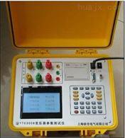 YTC3008广州特价供应变压器参数测试仪
