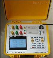 TYBDS零序阻抗测试仪