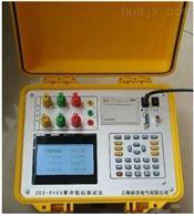 ZEC-9103银川特价供应零序阻抗测试仪